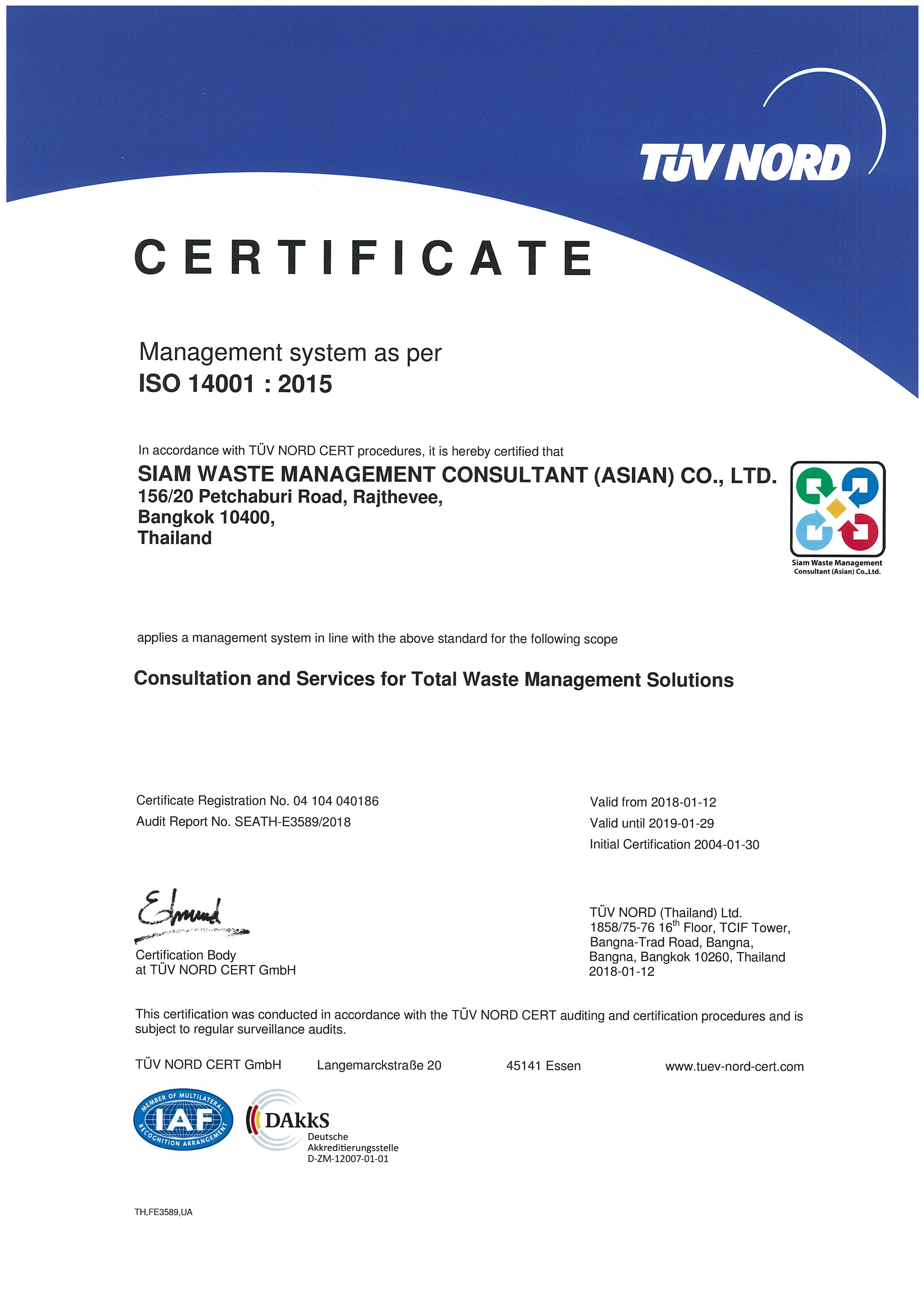Certification – Siam Waste